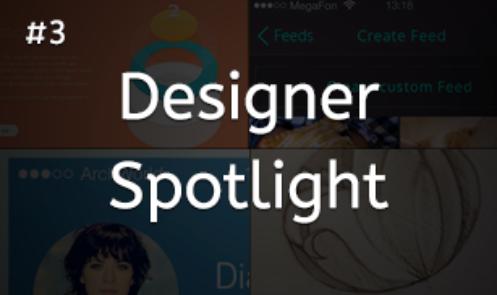 Designer Spotlight #3: Maria Shanina