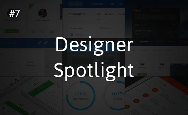 designer-spotlight-7-thumb
